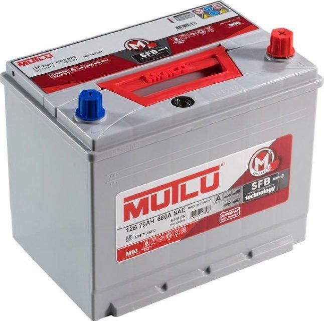 Аккумулятор 6СТ 75 MUTLU SFB 3 D26.75.064.C 640 A (EN) 260х175х224 конус обратная