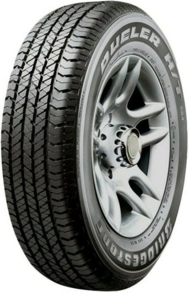 Автомобильная шина Bridgestone Dueler H/T D684 II 275/50 R22 111H Летняя