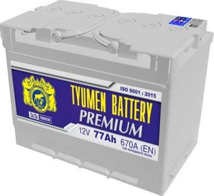 Аккумулятор 6СТ 77 TYUMEN BATTERY PREMIUM LA 670 A (EN) 278х175х190 конус прямая