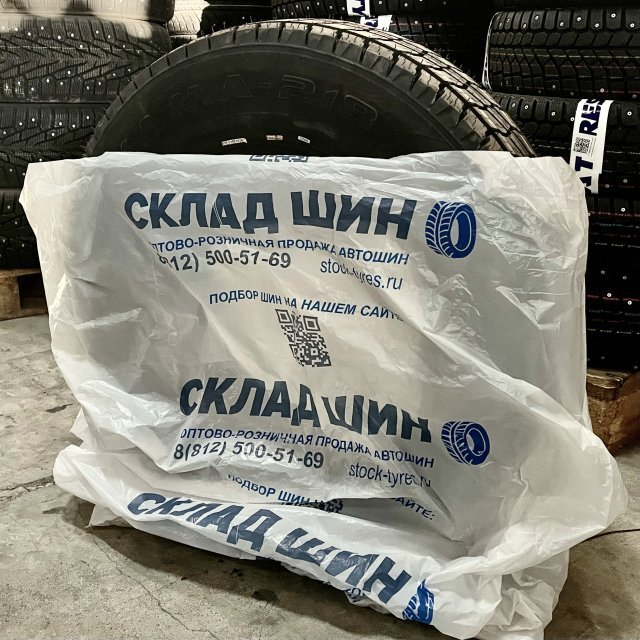 Пакет ПНД для шин с логотипом